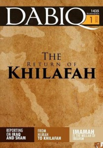 Dabiq-English-number-one