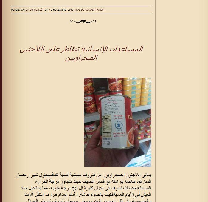 Dose in Marokko