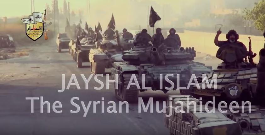 Islam Armee Reklame