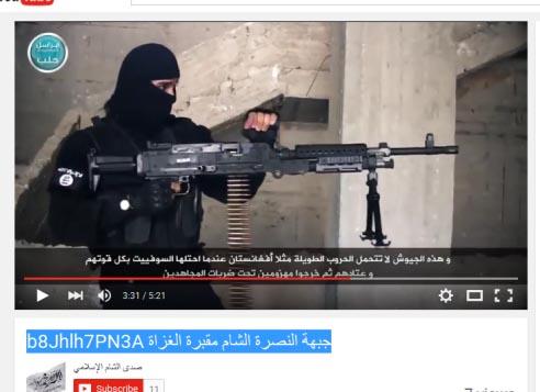 al-kaida-west-advicer-training